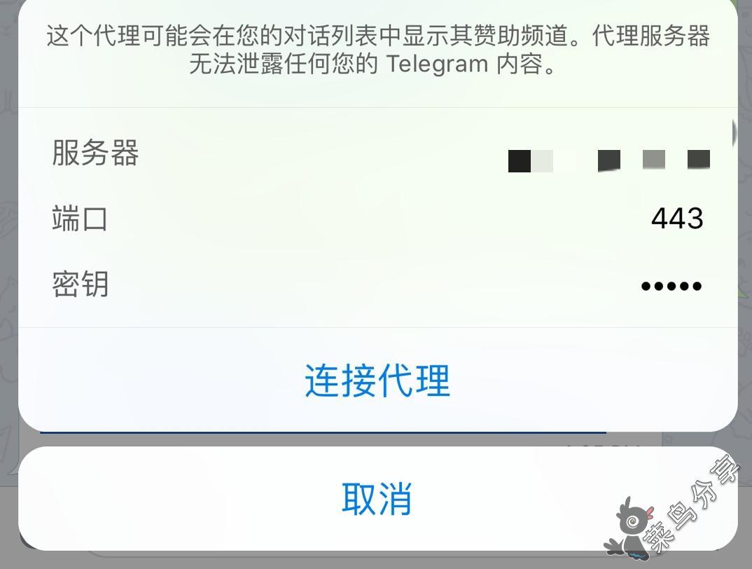 逗比的go语言自动化脚本一键搭建telegram的MTProto代理第4张-菜鸟分享