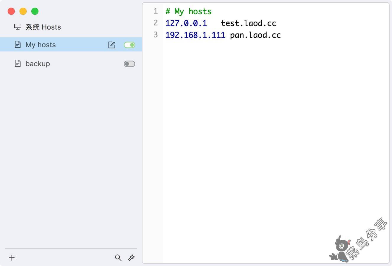 SwitchHosts 一个修改、管理、切换多个 hosts 方案的开源工具第1张-菜鸟分享
