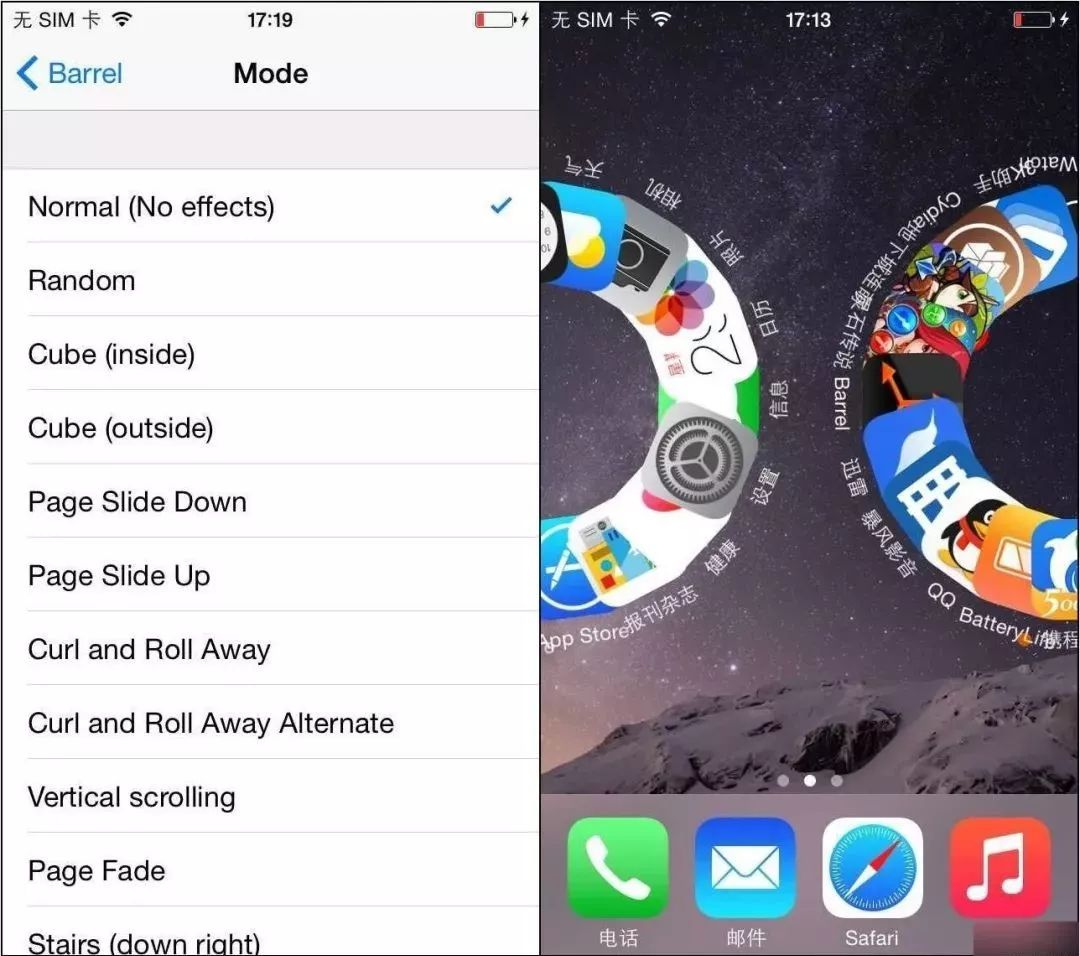iPhone一键修改所有App,瞬间和别人不一样!第1张-菜鸟分享