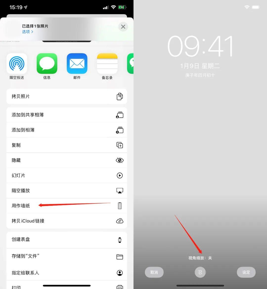 iPhone一键修改所有App,瞬间和别人不一样!第5张-菜鸟分享